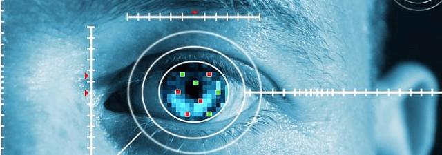 O aplicativo que ensina o olho a ver melhor de longe