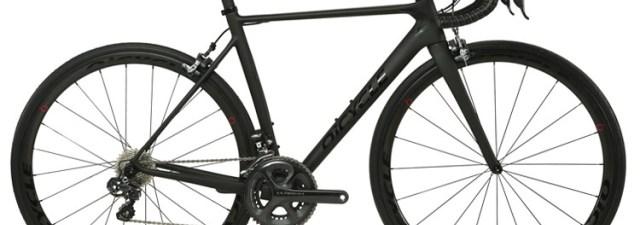 Bicicletas com pedais inteligentes