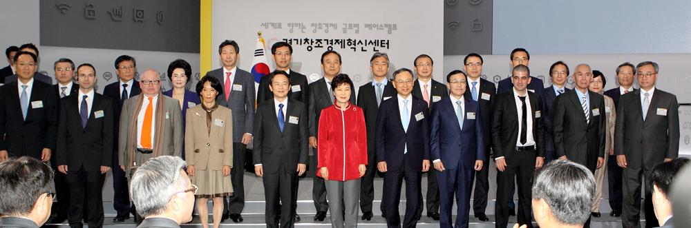 Assim funciona o programa de intercâmbio da Telefônica Open Future_ com Korean Telecom